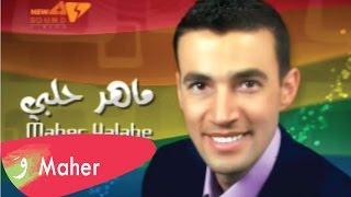 ماهر حلبي أجمل عتابا تحميل MP3
