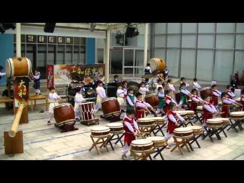 筑西市大和保育園和太鼓演奏 「さんぽ」