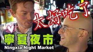 美國CEO愛上台灣小吃🇺🇸🇹🇼【比美國便宜4倍】AMAZING TAIWAN NIGHT MARKET