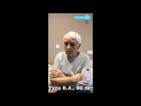 Санатории кавказа лечение спины