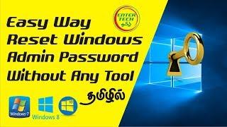 how to reset password on Sony Vaio laptop - Most Popular Videos