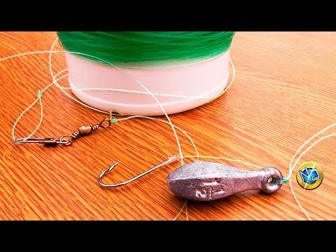 Como Montar una Línea de Pesca a mano Básico ✔