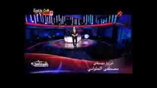مازيكا حلقة باسم يوسف الرابعه (رابط التحميل واغنيته كلام جميل) تحميل MP3