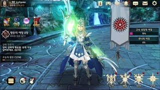 Darkness Rises Archer Class & New Map Stage 23 GamePlay