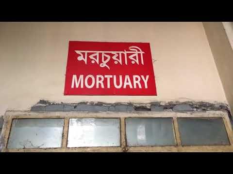 রাজশাহীতে 'বন্দুকযুদ্ধে' মাদক ব্যবসায়ী নিহত