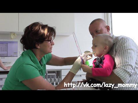Детский стоматолог. Кариес у ребенка. Молочные зубы. Лечение зубов под общим наркозом. Наш опыт