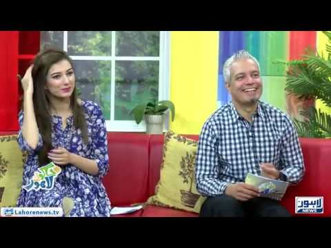 Jaago Lahore Episode 98 - Part 4/5 - 26 May 2017