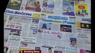 Today Top News|All Paper Updates|Telugu News Paper Analysis|T & AP News|News And Views|Mahaa News