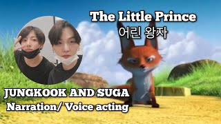 Yoonkook Dubbing The Little Prince