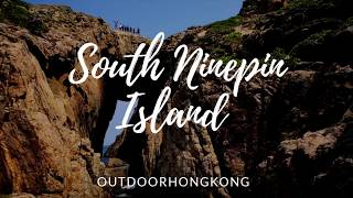 South Ninepin Island (Nanguozhou) - Hong Kong Adventures | Spectacular Sea Caves【南果洲】