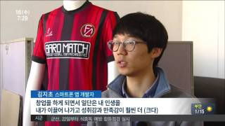 2016년 03월 16일 방송 전체 영상