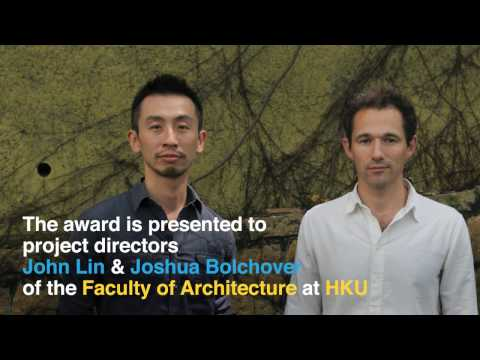 Congratulations to Joshua Bolchover & John Lin