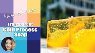 Transparent Soap  Cold Process Method(冷制透明皂)