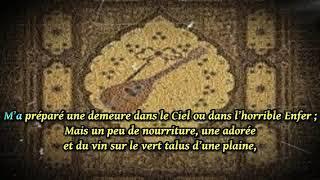 Les Quatrains Par Omar Khayyam (audio Et Texte Français) Poésie Persian