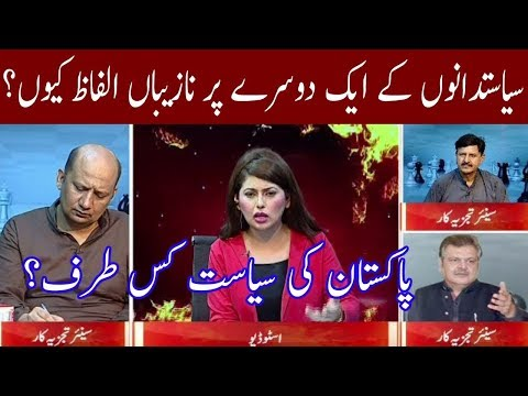 Hot Seat With Dr Fiza Khan 18-07-2018 | Kohenoor News Pakistan