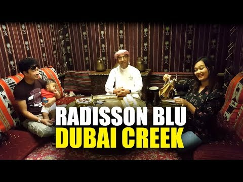 RADISSON BLU DUBAI – DEIRA CREEK – HOTEL REVIEW