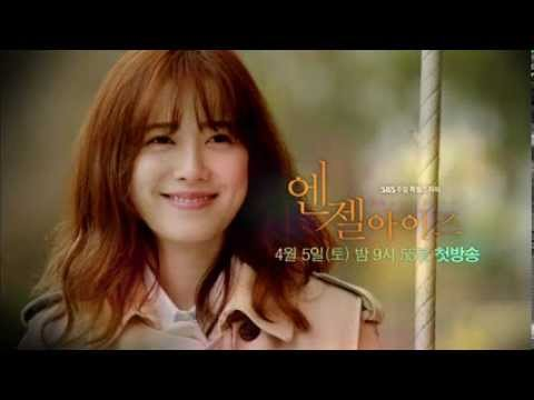 Take care 2 part captain ost us download of