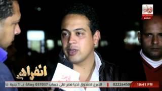 مازيكا اصدقاء الشهيد مصطفى لطفى مش محتاجدين نتكالم عنه تقرير حسن محفوظ تحميل MP3