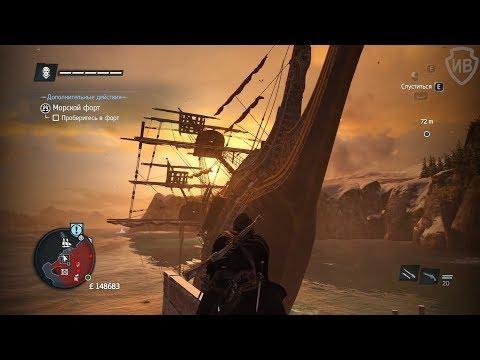 Как Правильно Парковать Корабль