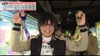【第四幕①】森川さんのはっぴーぼーらっきー2016年10月〜シラッと再始動!