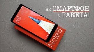Xiaomi Redmi Note 5. ЭТАЛОННЫЙ СМАРТФОН 2018 года и Что лучше 636 или 660 Snapdragon?!