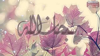 تحميل اغاني محلى حياتك - الوسمي   2012 MP3