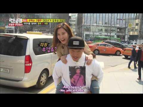 mp4 Seohyun Running Man, download Seohyun Running Man video klip Seohyun Running Man