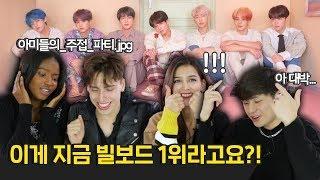 방탄소년단 '작은 것들을 위한 시' MV를 처음 본 외국인들 반응?! Feat. 흔한_아미들의_주접킹_대결.mov [외국인반응 | 코리안브로스]