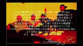 日本語ラップ ミックス【入り口】by DJ AKANORI 歌詞付き japanese hiphop mix