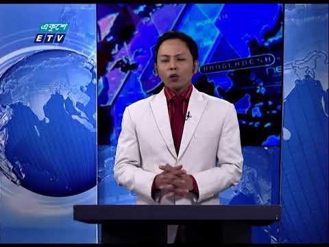 07 Pm News || সন্ধ্যা ০৭ টার সংবাদ || 25 November 2020 || ETV News