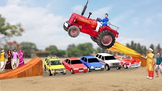 ट्रैक्टर कार दौड़ Tractor Car Race Comedy Story Hindi Kahaniya हिंदी कहानिय funny Comedy Video