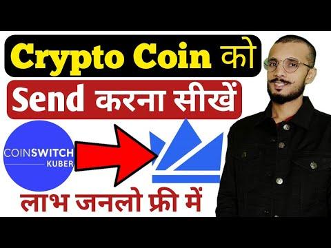 Bitcoin miner u3