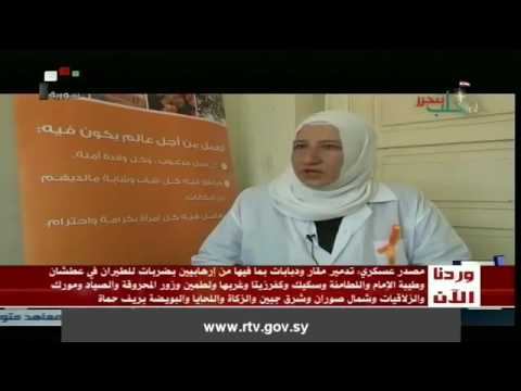 Special T.V. Reportage from AL Hassake