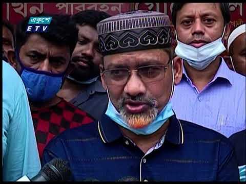02 PM News || দুপুর ০২টার সংবাদ || 02 May || ETV News