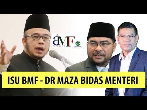 GERAM BETUL - Dr Maza Bidas Menteri Saifuddin &amp Menteri Mujahid Dalam Isu BMF