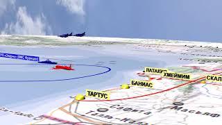3D-видео катастрофы Ил-20 ВКС России у побережья Сирии