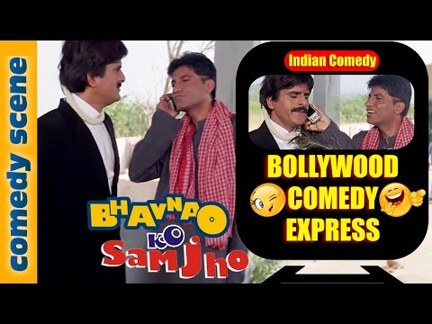 Raju Srivastav Comedy {HD} | Bollywood Comedy Express | Bhavnao Ko Samjho Movie | Indian Comedy (видео)