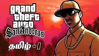 GTA San Andreas #1 Live Tamil Gaming
