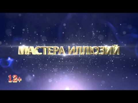 Степанова книги магии скачать