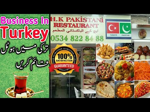 Start Business In Turkey || Opportunity For Pakistanis To Settled In Turkey