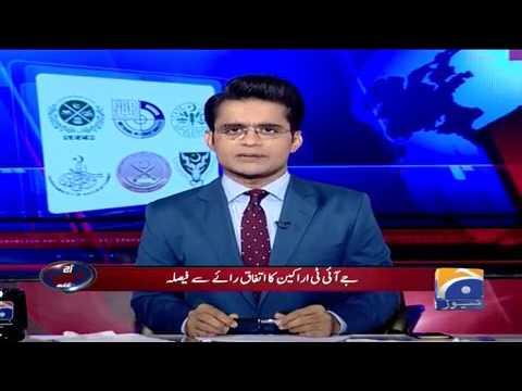 Aaj Shahzaib Khanzada Kay Sath - 06 July 2017