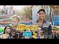 বরিশাইল্লা মনু এখন নন্দন পার্কে Bangla Comedy Natok Barishailla Monu Tawhid Afridi