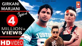 Girkani Marjani(Lyrical)  Vijay Varma ,Anjali Raghav  Raju Punjabi  Haryanvi Dj Songs Haryanavi 2019