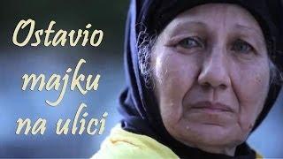 (Kratki film) Ostavio majku na ulici - UmmetmediA