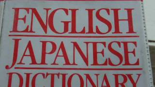 Study Japanese #5 - English Japanese Dictionary