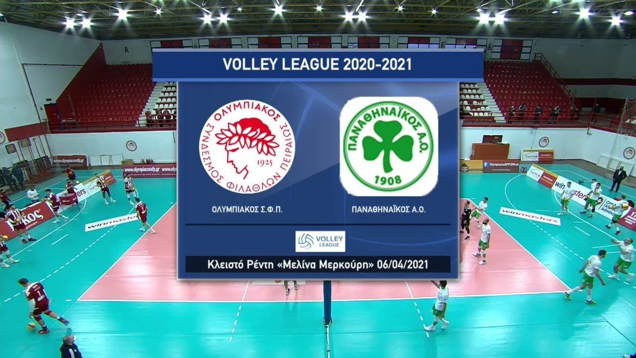 Volley League | Ολυμπιακός – Παναθηναϊκός | 06/04/2021 | ΕΡΤ