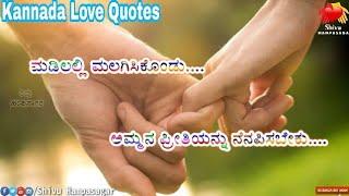 Kannada Love Feeling Bgm Ringtone Watsap Status Subscribe Subscribe