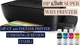 HP Ink Tank Wireless GT 410 Printer Unboxing & Review Tamil