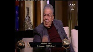 هنا العاصمة | بشير الديك يتحدث عن موقف موت ابنه وماذا فعل معه عاطف الطيب