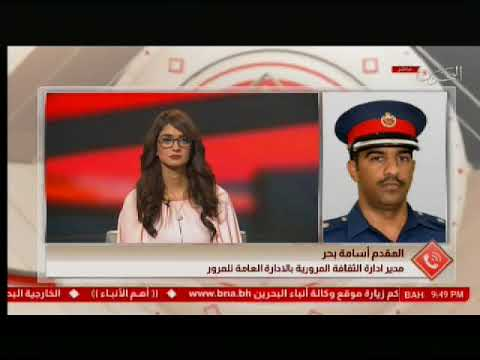 Lt-Col. Osama Bahar talks to Al Rai Show on the risks of gathering around accidents.  3/1/2018
